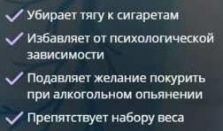 Smoke Blocker свойства