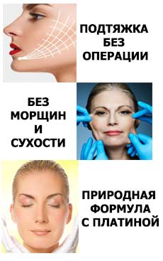 Platinum Mask действие
