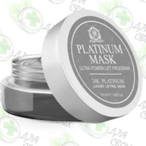 Platinum Mask от морщин